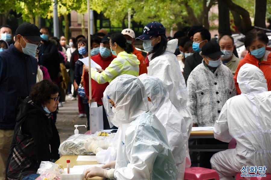 (聚焦疫情防控)(2)青島開展全員核酸檢測