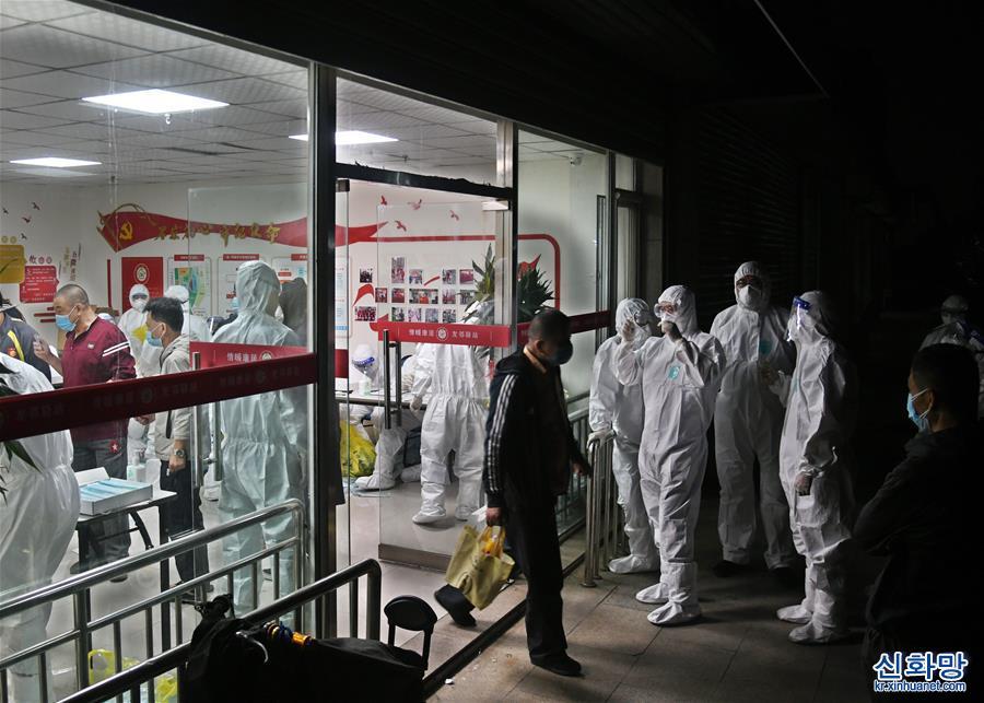 (聚焦疫情防控)(4)青島開展全員核酸檢測