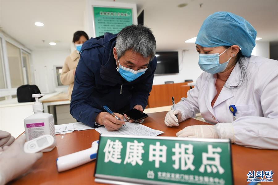 (聚焦疫情防控)(1)江蘇:有序開展新冠疫苗接種