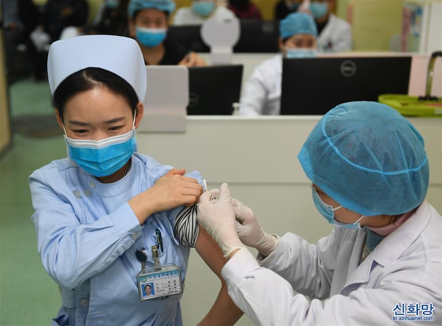 (聚焦疫情防控)(6)江蘇:有序開展新冠疫苗接種