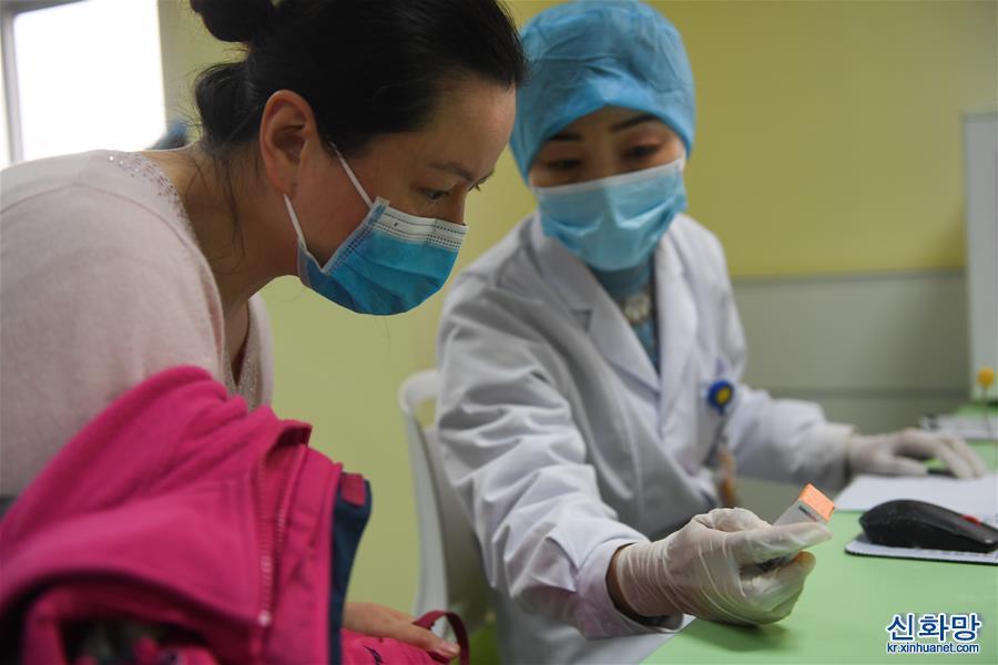 (聚焦疫情防控)(3)江蘇:有序開展新冠疫苗接種