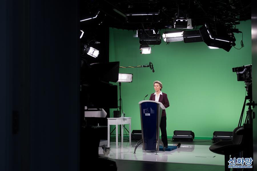 """(國際)(1)歐委會主席馮德萊恩出席""""達沃斯議程""""對話會"""