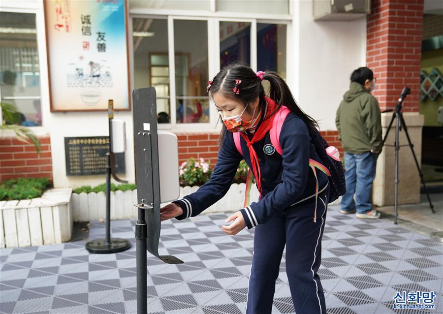 (社會)(1)上海中小學生返校開學