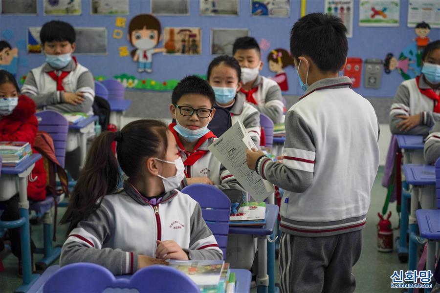 (教育)(1)北京中小學返校開學