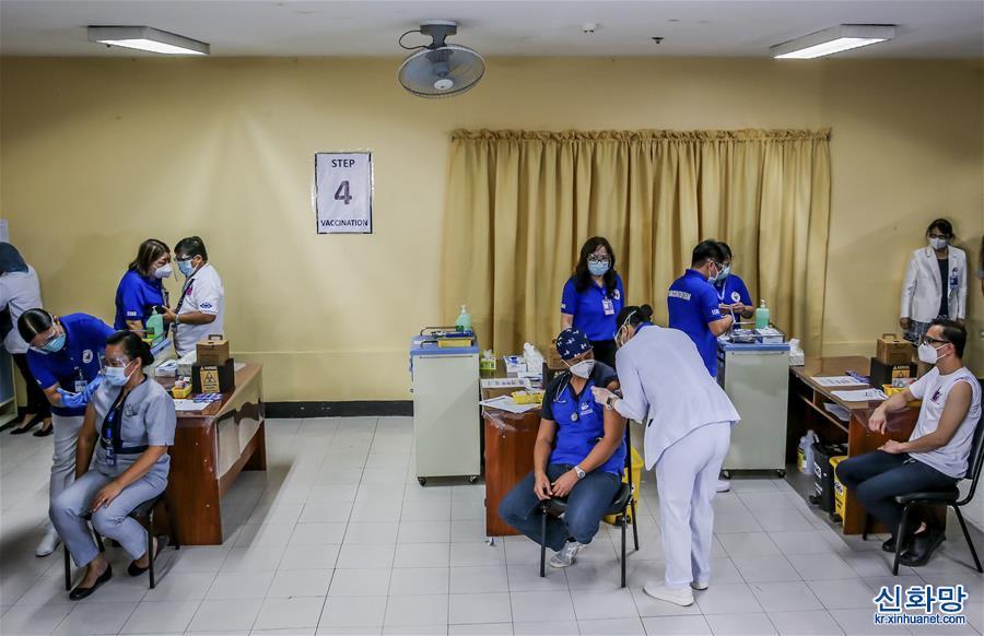 (國際疫情)(1)菲律賓開始接種中國新冠疫苗