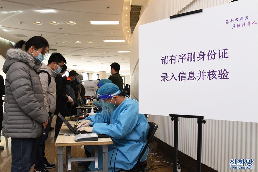 (聚焦疫情防控)(1)北京:新冠疫苗接種進校園