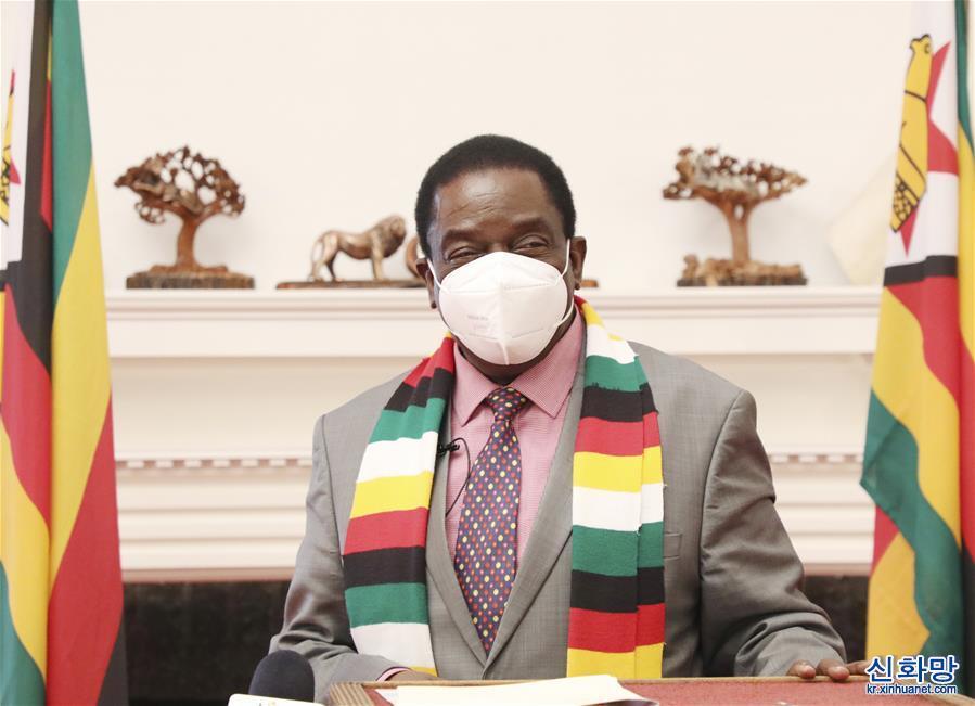 (國際·圖文互動)(1)津巴布韋總統:中國援助疫苗對津實現群體免疫意義重大