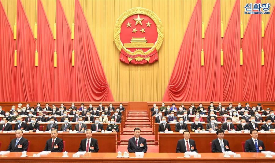 (兩會)十三屆全國人大四次會議在北京開幕