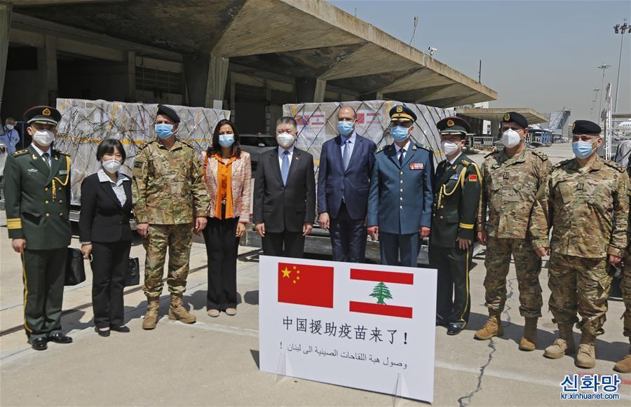 (國際疫情)(1)中國援助黎巴嫩新冠疫苗運抵貝魯特