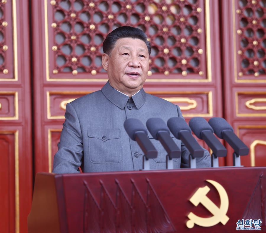 (庆祝大会·XHDW)(1)庆祝中国共产党成立100周年大会在天安门广场隆重举行
