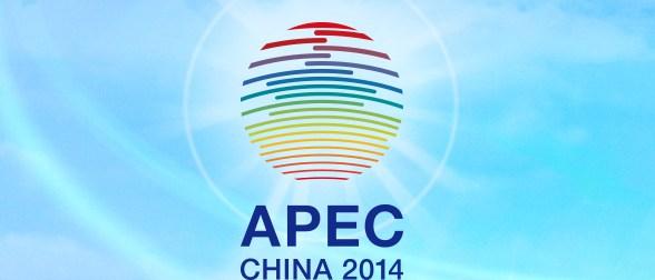 2014 APEC 정상회의 주간