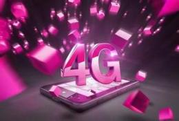 "4G 상용: 무형의 ""인터넷"", 유형의 변화"