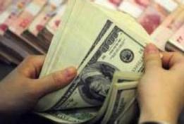 중국의 8월 美 국채 보유량 337억달러↓