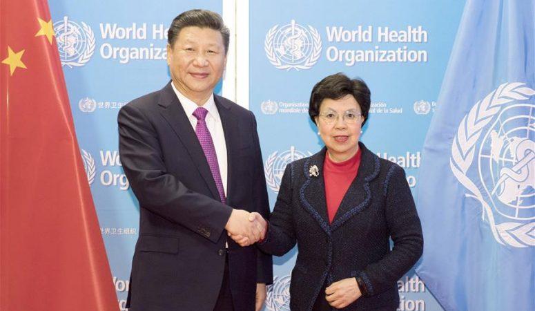시진핑 주석, 마거릿 챈 세계보건기구 사무총장 회견