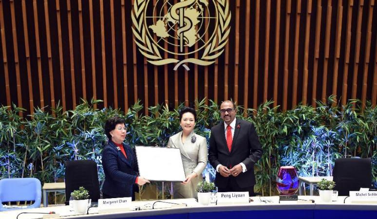 펑리위안 여사, 세계보건기구(WHO) 에이즈 결핵 예방 친선대사 임기연장 의식 및 수상식에 참석