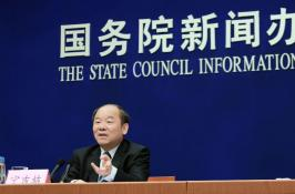 """통계국: 중국, 세계 실물경제 대국 지위 """"동요 없다"""""""