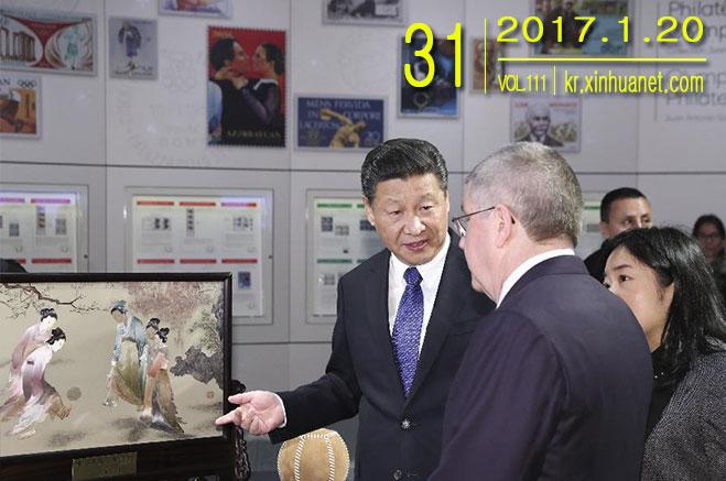 논평: 글로벌화의 안개를 파헤친 중국의 빛
