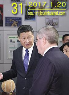 新華經濟주간 제111호