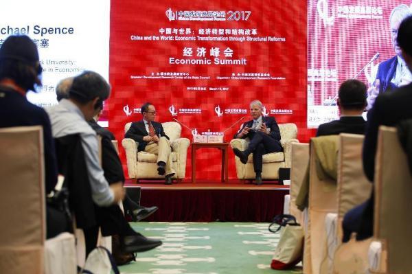 """""""중국의 길이 맞았다""""—해외 관련 인사, 공급측 구조개혁을 뜨겁게 논의"""