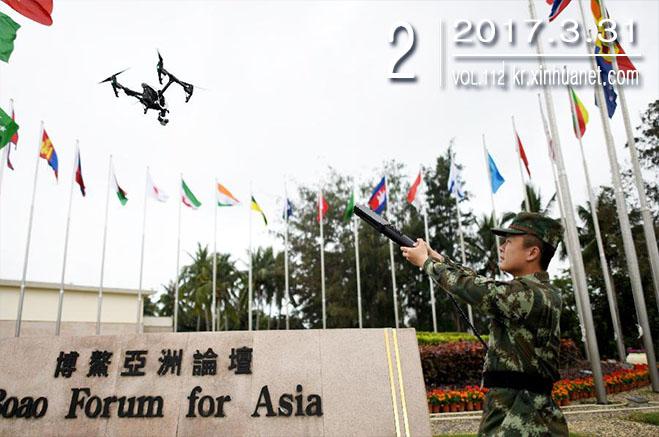 (보아오 아시아포럼) 보아오 아시아포럼서'경제의 글로벌화 추진 선언' 발표