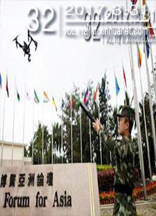 新華經濟주간 제112호