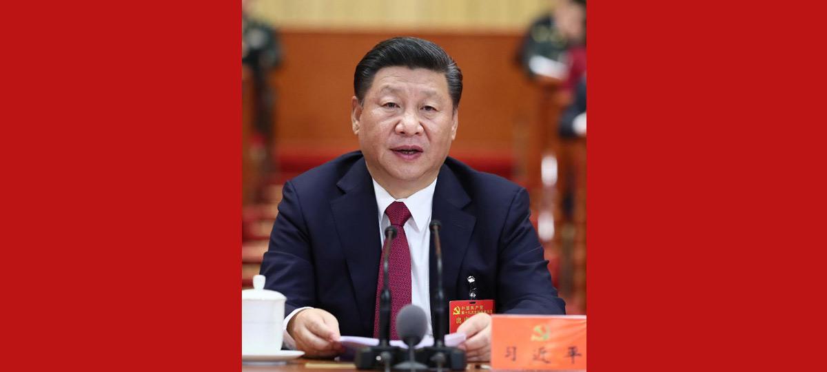 중국공산당 제19차 전국대표대회 베이징서 폐막