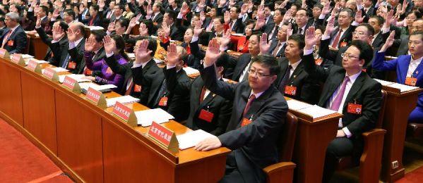 시진핑의 신시대 중국 특색 사회주의 사상의 위대한 깃발을 높이 치켜들고—19차 당대회 순례