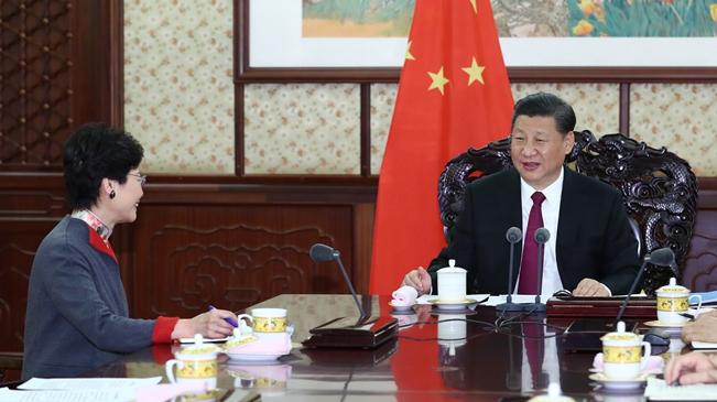 시진핑 中 국가주석, 캐리 람 홍콩특별행정구 행정장관 회견