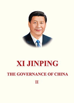 Second volume of Xi's book on governance published