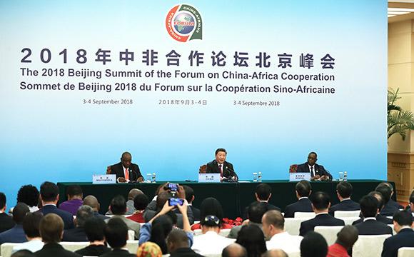 시진핑 中 국가주석, 전임·신임 중국-아프리카 협력포럼 공동의장국 정상과 공동 기자회견