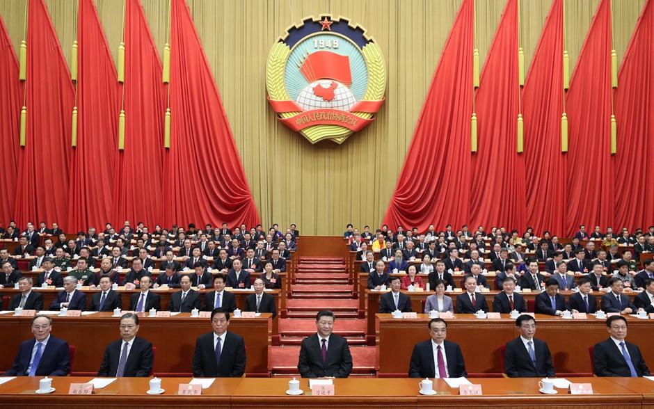 전국 정협 13기 2차 회의 베이징서 개막