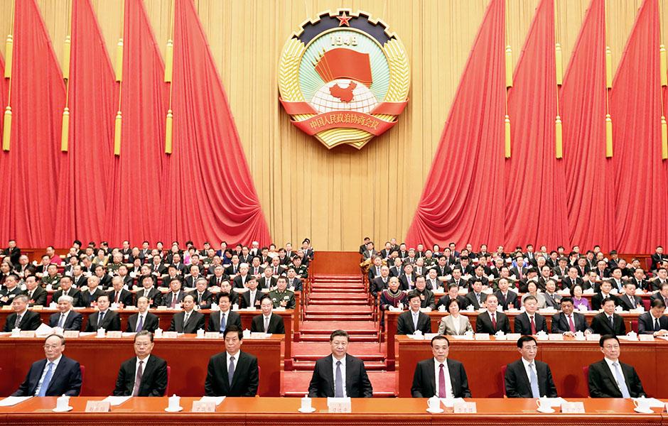 전국정협 13기 2차회의 폐막...시진핑 등 참석