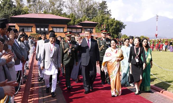 시진핑 주석, 반다리 네팔 대통령이 주최한 성대한 환송식에 참석