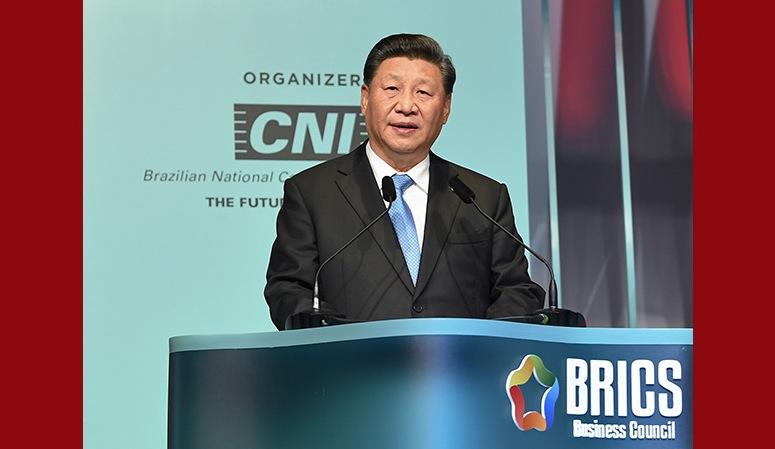 시진핑 中 국가주석, 브릭스 공상포럼 폐막식 참석 및 연설
