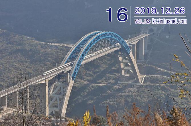 2020: 전면적인 샤오캉 사회 보장—중앙경제업무회의 통해 보는 중국의 내년 경제 향방