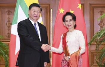 시진핑 中 국가주석, 아웅산 수지 미얀마 국가자문역과 회담