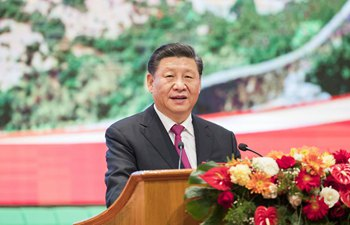 시진핑 中 국가주석, 중국-미얀마 수교 70주년 시리즈 경축 행사 및 중국-미얀마 문화관광의 해 가동식에 참석