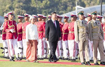 시진핑 中 국가주석, 윈 민 미얀마 대통령이 마련한 환영식에 참석