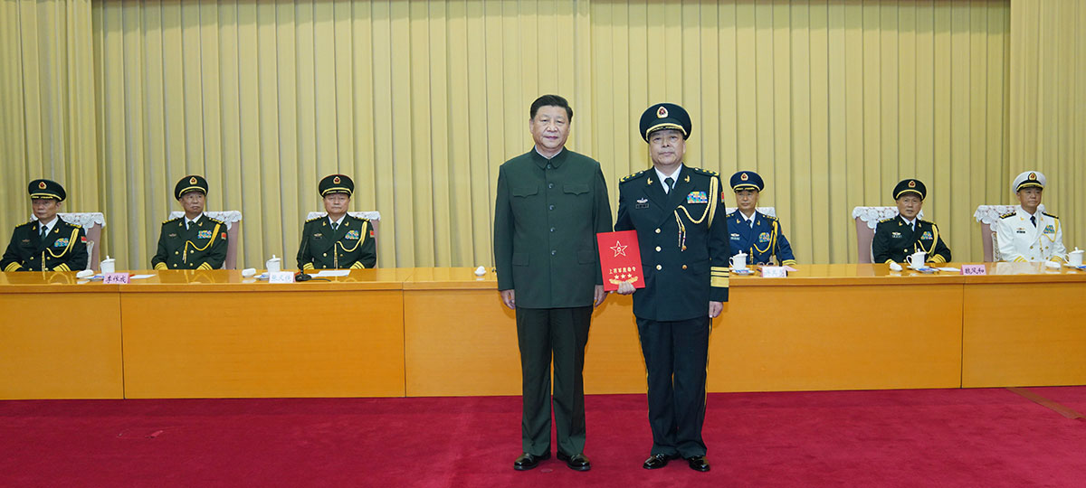 중앙군사위원회, 상장 진급자 계급장 수여식 개최