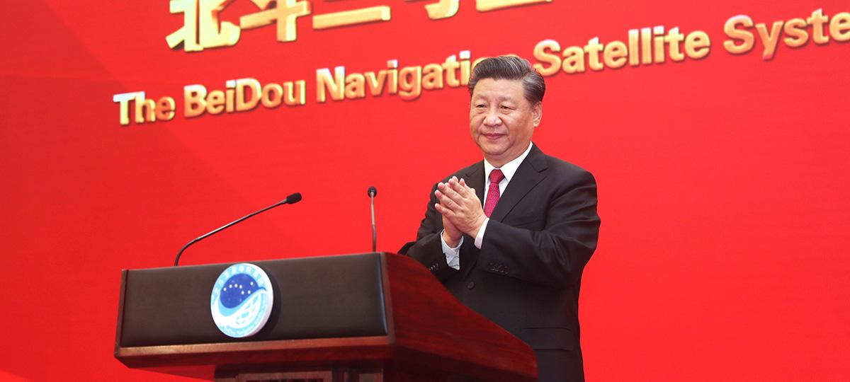 中 시진핑 베이더우3호 글로벌 위성네비게이션시스템 준공·개통식 참석 및 정식 개통 선포