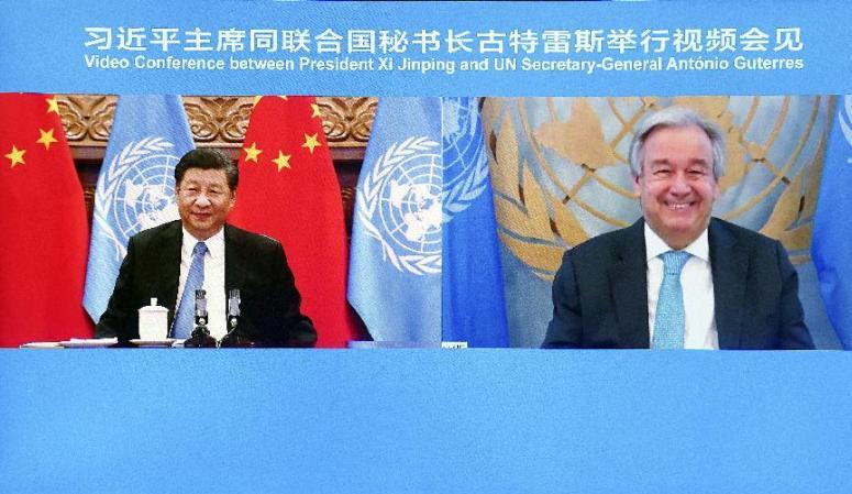 시진핑 주석, 안토니우 구테헤스 유엔 사무총장 회견