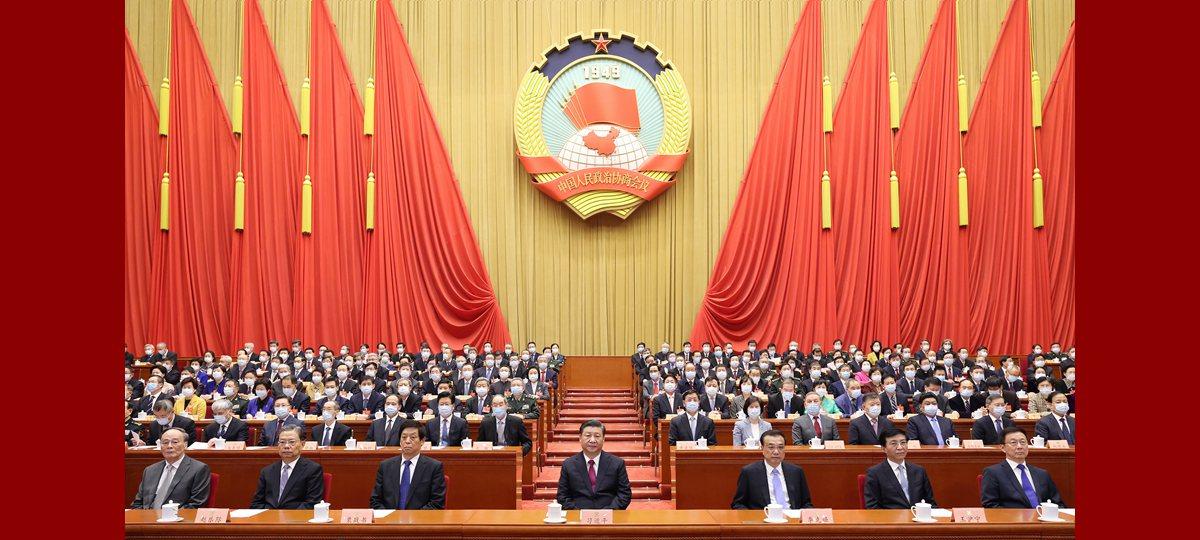 전국 정협 13기 4차회의 베이징서 폐막