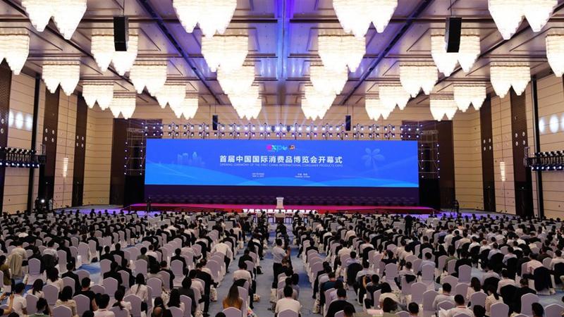 제1회 중국국제소비품박람회 하이난서 개막