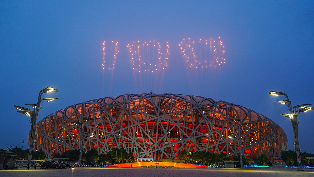 축제의 불꽃