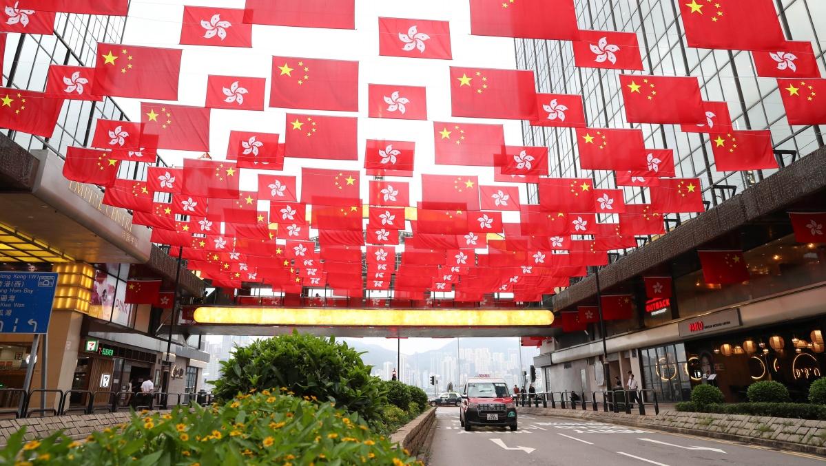 홍콩, 축제 분위기 물씬