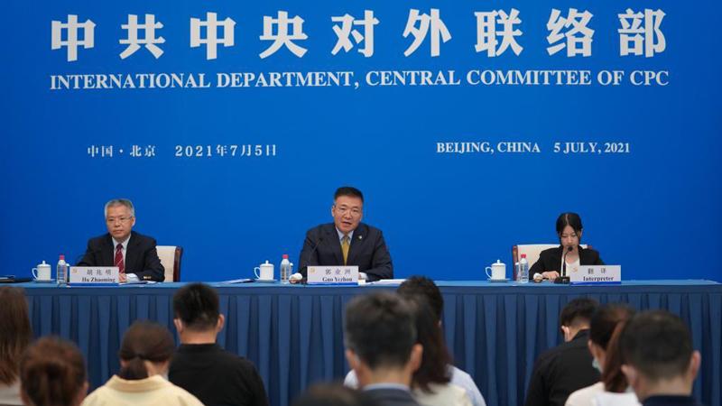 시진핑 주석, 중국공산당과 세계 정당 지도자 정상회의 참석 예정