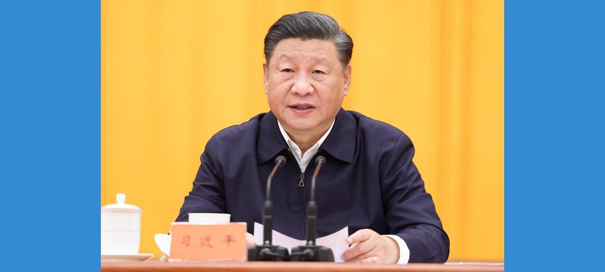 시진핑, 중앙인민대표대회 업무회의에 참석해 중요 연설 발표