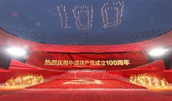 중국공산당 창당 100주년 경축 문예공연 베이징서 성대히 열려