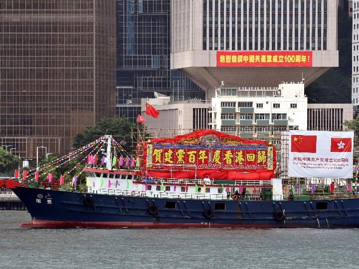 中 홍콩서 펼쳐진 중국공산당 창당 100주년 기념 행사 론칭식