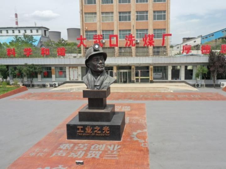 '문화공간'으로 재탄생한 中 서북 최대 세탄공장